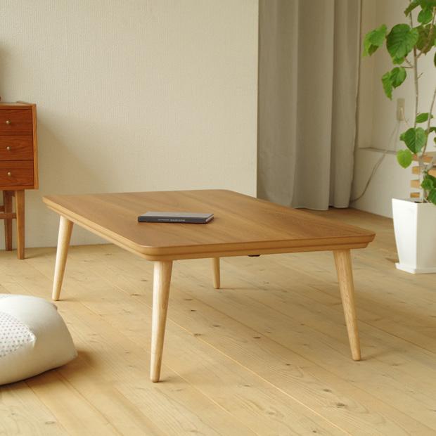 UPこたつ 120×70 長方形 チーク | サクラ|北欧|和風|モダン|シンプル|デザイン||おしゃれ|かわいい||日本製|こたつ|コタツ|座卓||国産こたつ|国産コタツ|センターテーブル||リビングテーブル|リビングこたつ|ローテーブル|