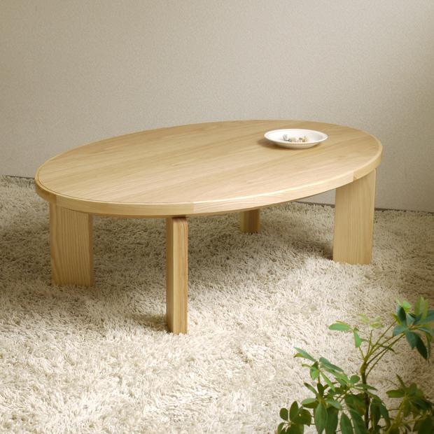 STAND こたつ 120×80 楕円形 ナラ(ナチュラル色) |北欧|和風|モダン|シンプル|デザイン||おしゃれ|かわいい||日本製|こたつ|コタツ|座卓||国産こたつ|国産コタツ|センターテーブル||リビングテーブル|リビングこたつ|リビングコタツ|