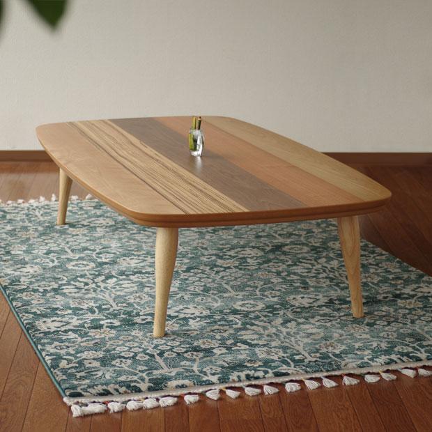 UP座卓 150×85 長方形 ボーダー 天然木5色突板|北欧|モダン|シンプル|デザイン||おしゃれ|かわいい||日本製|こたつ|コタツ|座卓||国産こたつ|国産コタツ|センターテーブル||リビングテーブル|リビングこたつ|ローテーブル|