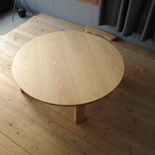 T-soleyu座卓 105 円形 ナラ | ウォールナット|北欧|和風|モダン|シンプル|デザイン||おしゃれ|かわいい||日本製|座卓|円卓||国産ローテーブル|ローテーブル|机