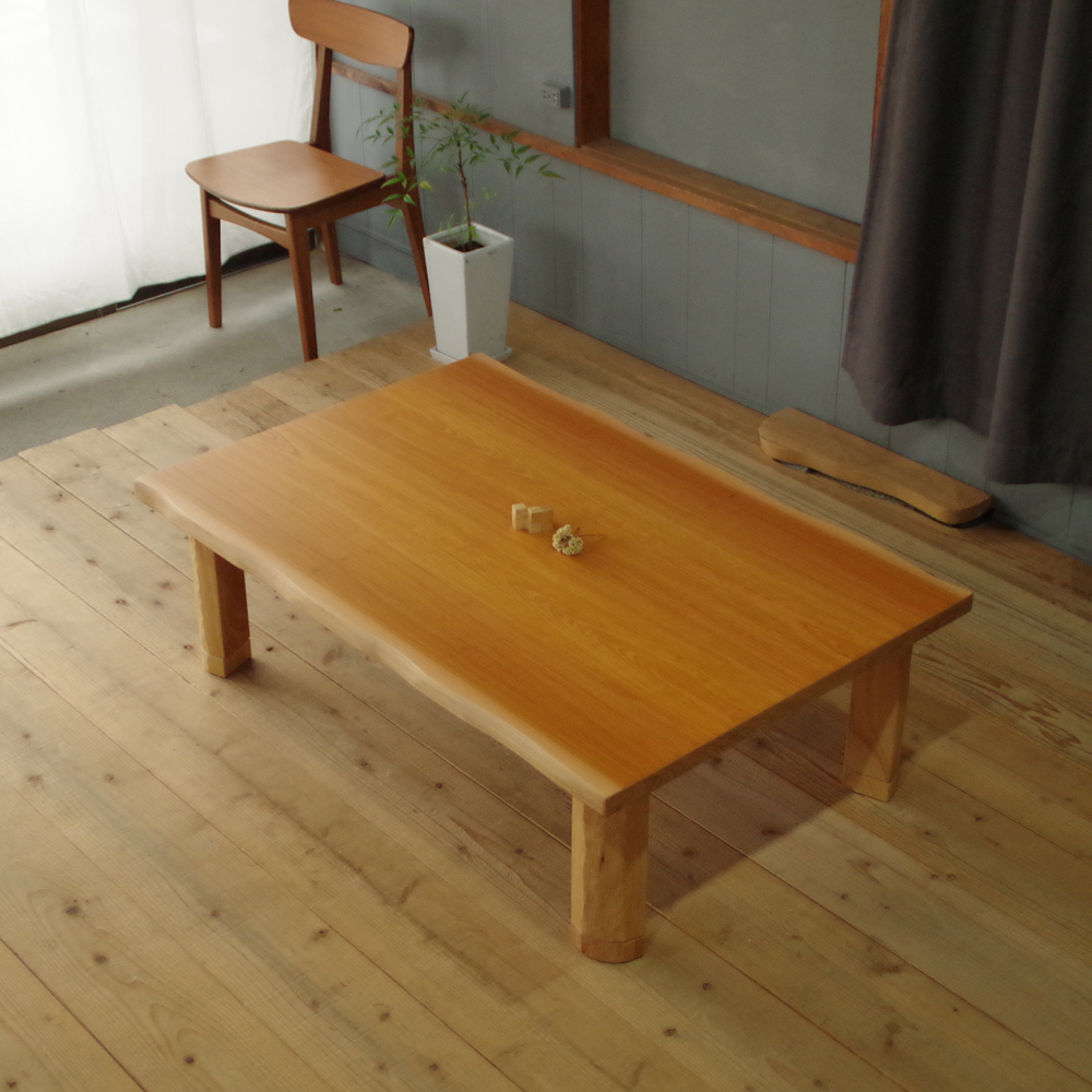 K-MASAMUNEこたつ 135×85 長方形 ケヤキ|北欧|和風|モダン|シンプル|デザイン||おしゃれ|かわいい||日本製|ローテーブル|国産リビングテーブル||フロアーテーブル|座卓||耳付き|皮付き|一枚板風|