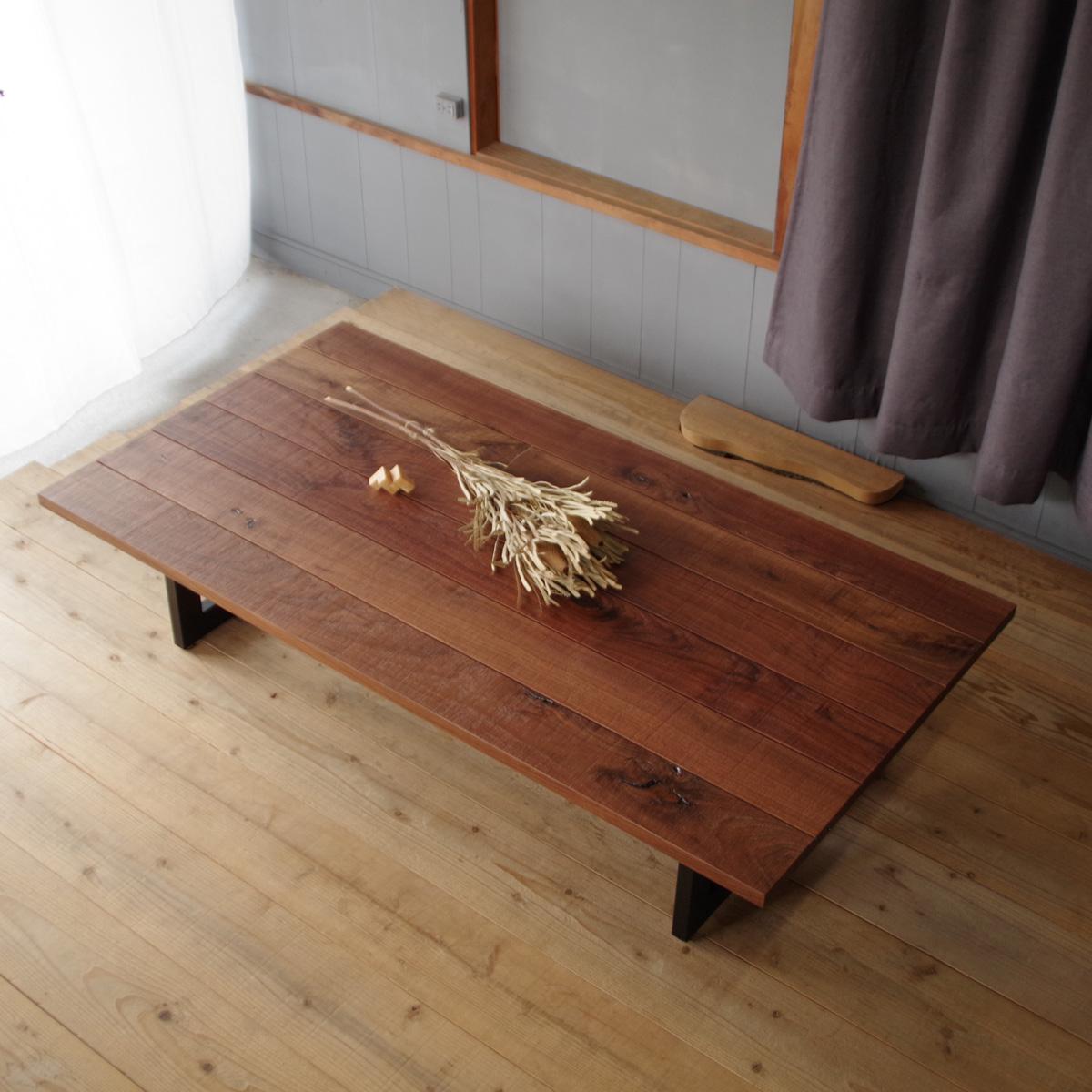 LT-Origin - walnut座卓 160×85 長方形 ウォールナット節入無垢材 アイアン脚|北欧|和風|モダン|シンプル|デザイン||おしゃれ||日本製|リビングテーブル|国産リビングテーブル||センターテーブル|ローテーブル|座卓|DIY|アイアン|男前|