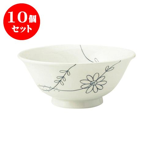 10個セット フラワーライン UK麺鉢 [直径19 X 8.5cm] 【飲食店 業務用 割烹 料亭 食器】