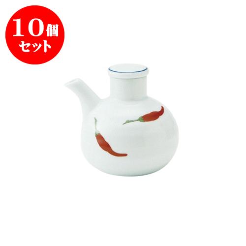 10個セット 錦唐辛子 SO型汁差し [8.5 X 7.5 X 7.5cm 135cc] 【飲食店 業務用 割烹 料亭 食器】