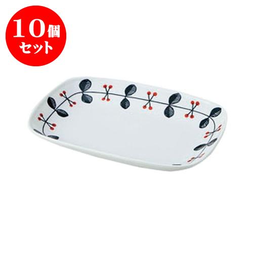 10個セット ラズベリー YK250トレー [25 X 17 X 3cm] 【飲食店 業務用 割烹 料亭 食器】