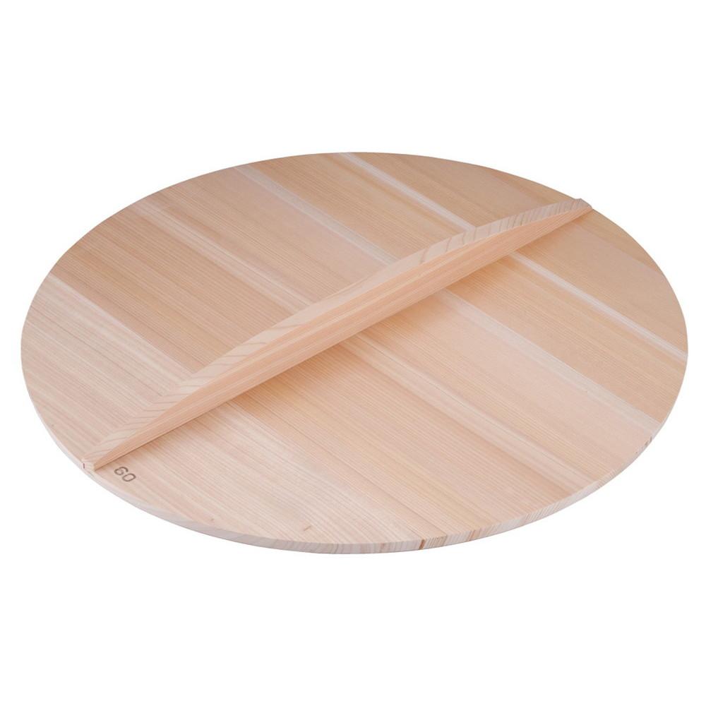 厚手サワラ木蓋 60cm用 [ 外径:595mm 厚さ:約15mm ] [ 料理道具 ] | 厨房 食堂 和食 ホテル 飲食店 業務用