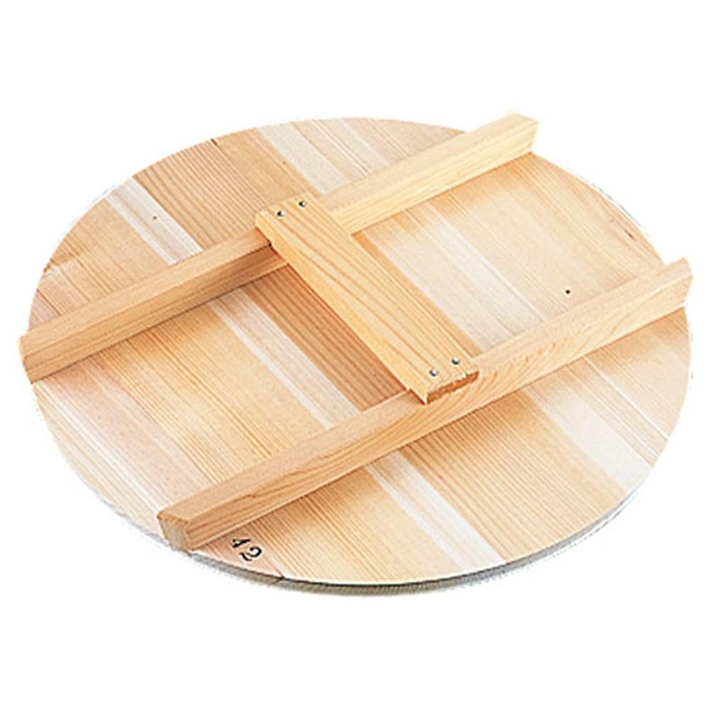 厚手サワラH型取手木蓋 42cm用 [ 外径:413mm 厚さ:約15mm ] [ 料理道具 ] | 厨房 食堂 和食 ホテル 飲食店 業務用