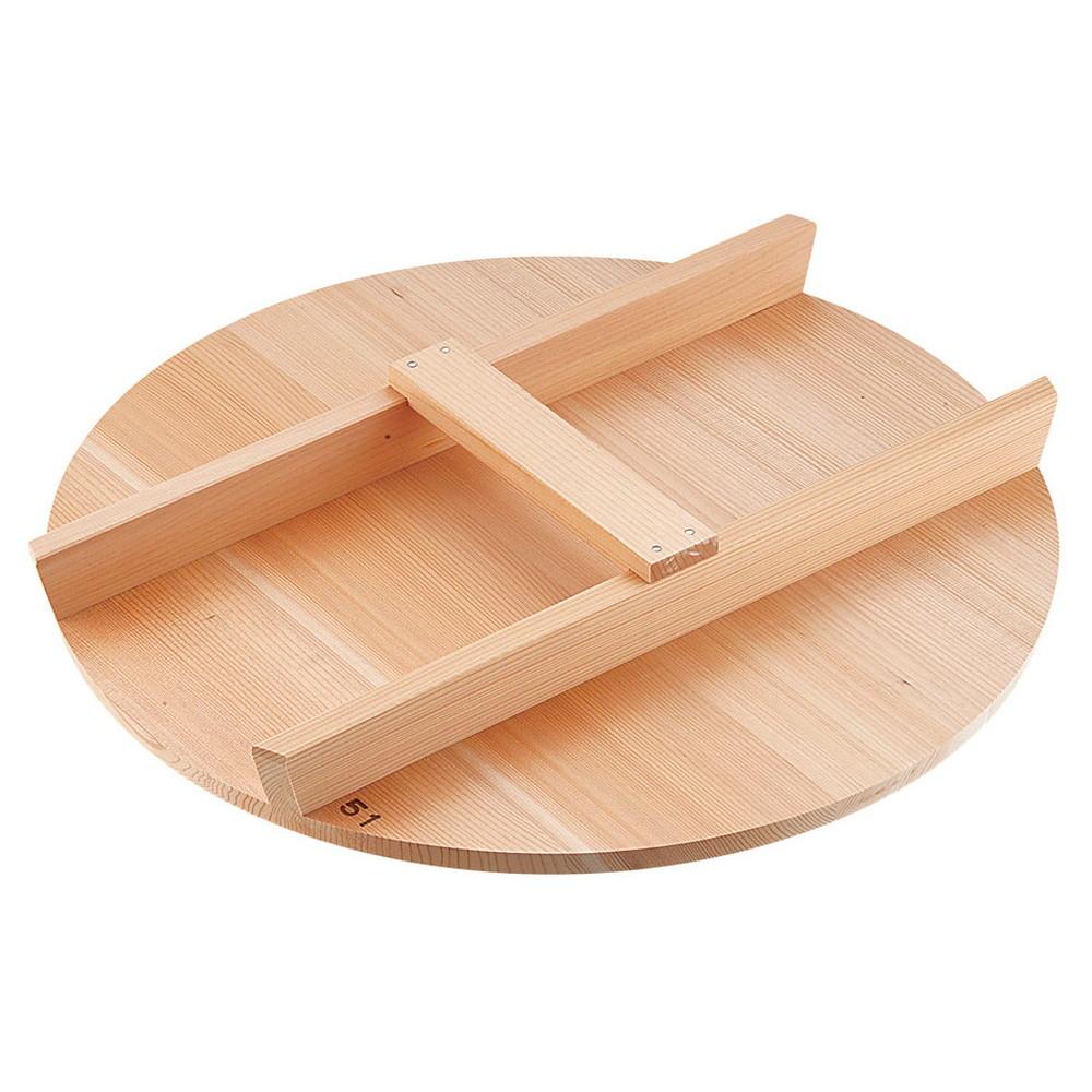 厚手サワラH型取手木蓋 51cm用 [ 外径:508mm 厚さ:約15mm ] [ 料理道具 ]   厨房 食堂 和食 ホテル 飲食店 業務用