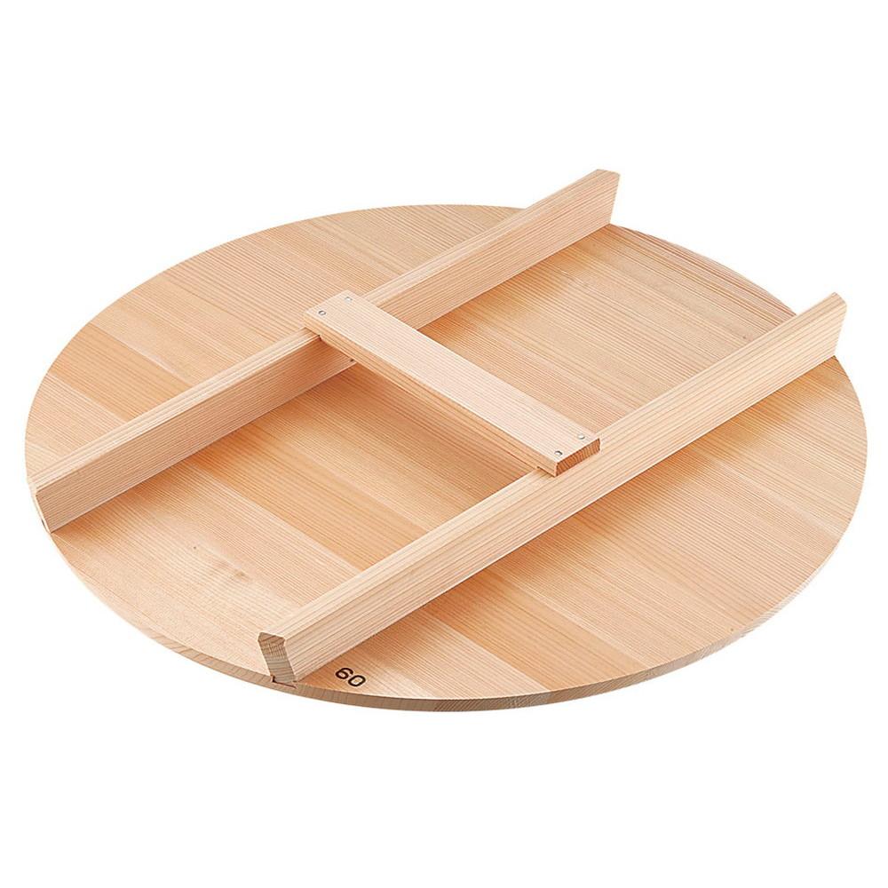 厚手サワラH型取手木蓋 60cm用 [ 外径:594mm 厚さ:約15mm ] [ 料理道具 ] | 厨房 食堂 和食 ホテル 飲食店 業務用