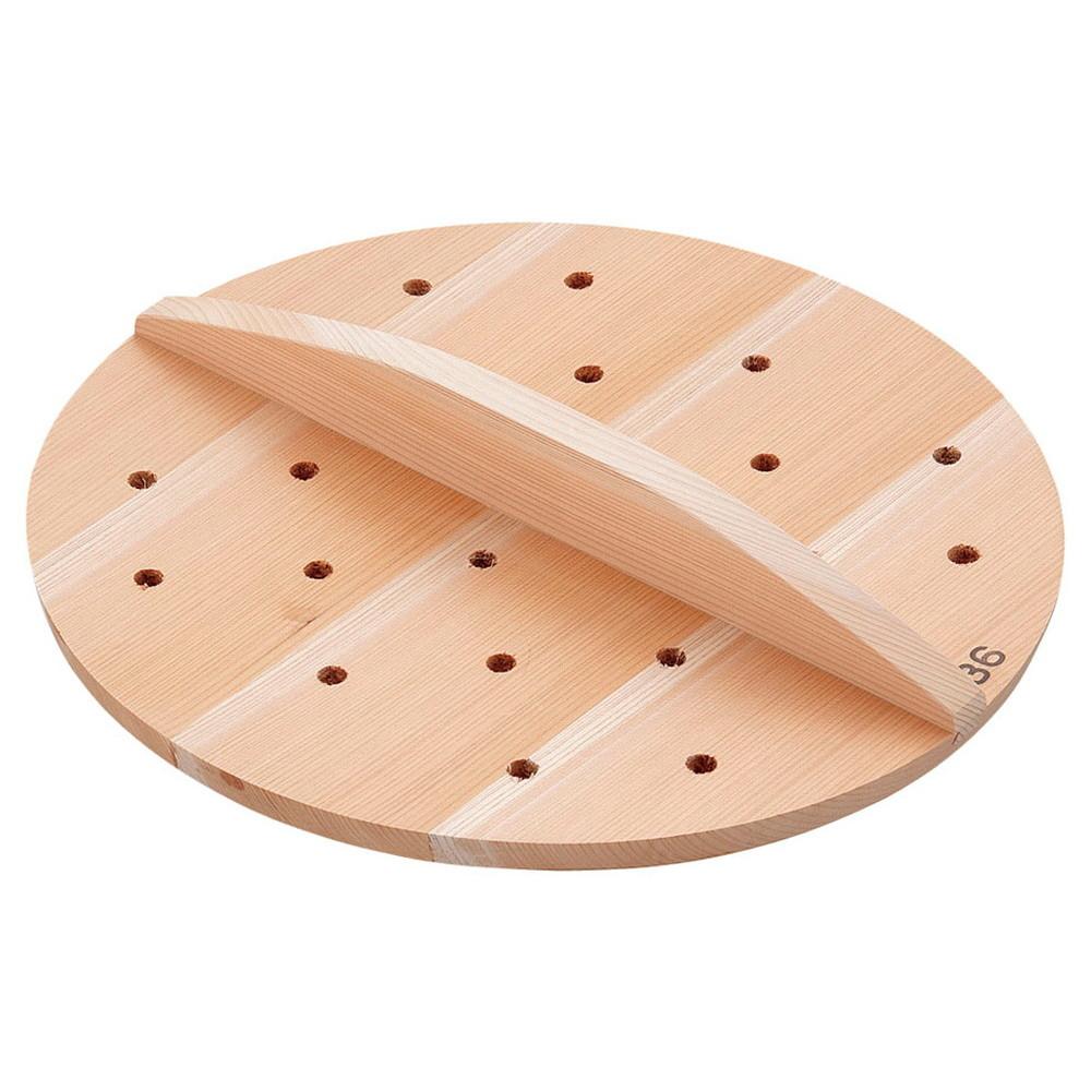 厚手サワラ穴明木蓋 36cm [ 外径:355mm 厚さ:約15mm ] [ 料理道具 ]   厨房 食堂 和食 ホテル 飲食店 業務用