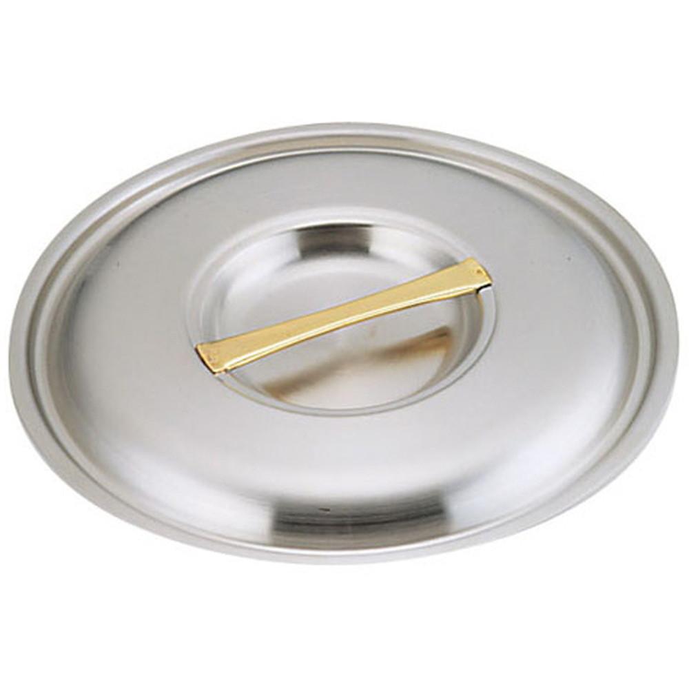 スーパーデンジ 鍋蓋 45cm用 [ 外径:475mm 質量:1.65kg ] [ 料理道具 ] | 厨房 キッチン 飲食店 ホテル レストラン 業務用