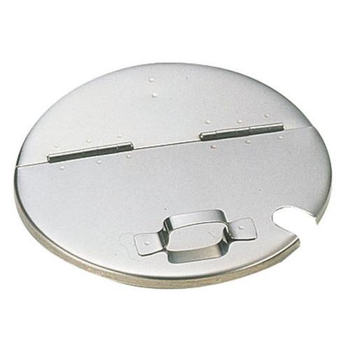18-8キッチンポット用割蓋 30cm用(レードル用切込穴付き) [ 保存容器 ] | 飲食店 ホテル レストラン 厨房 社食 業務用