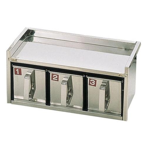 SA18-8溶接引出式ヤクミ入 1段3ヶ入 [ 幅:320 x 奥行:150 x H100mm ] [ 保存容器 ] | 飲食店 ホテル レストラン 厨房 社食 業務用