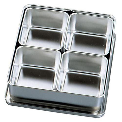 Murano ステンレス プレスヤクミ入 4ヶ入角 [ 幅:285 x 奥行:225 x H60mm ] [ 保存容器 ] | 飲食店 ホテル レストラン 厨房 社食 業務用