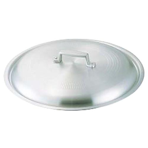 ☆ 料理道具 ☆ アルミ料理鍋蓋 54cm用 [ 板厚:2.0mm ] 【飲食店 レストラン ホテル 厨房 業務用 】