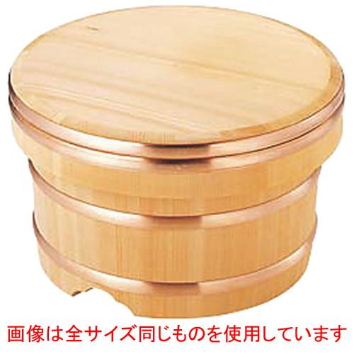 ☆ 調理小物 ☆江戸びつ(サワラ製)15cm 1.5合 [ φ145 x 120mm ] 【 飲食店 厨房 キッチン 業務用 】