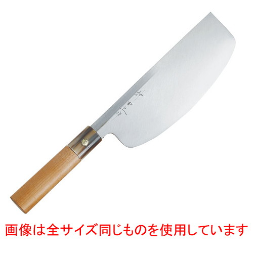 ☆ 調理小物 ☆神田上作 寿司切 240mm 【 飲食店 厨房 和食 料亭 業務用 】