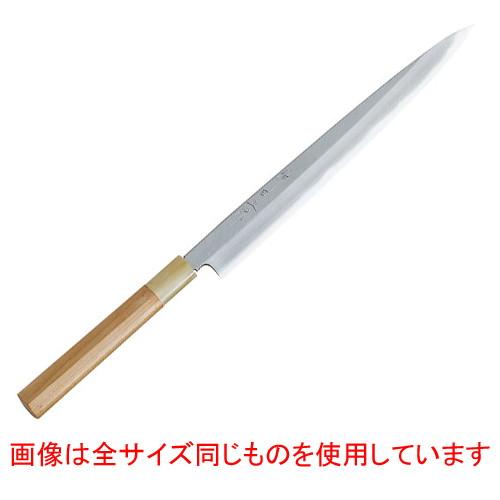 ☆ 調理小物 ☆神田上作 フグ引 240mm 【 飲食店 厨房 和食 料亭 業務用 】
