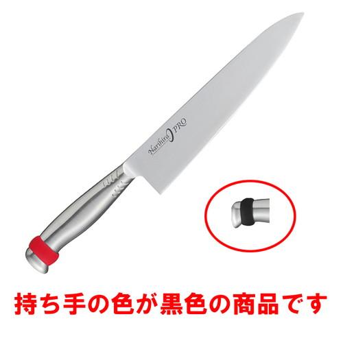 ☆ 調理小物 ☆NarihiraPRO オールステンレス(色分けリング付) 牛刀210mm 黒 [ 全長340mm ] 【 飲食店 厨房 キッチン 業務用 】