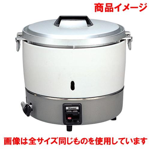 ☆ 厨房機器 ☆リンナイ ガス炊飯器 RR-50S1 13A [ 525 x 481 x H434mm ] 【 飲食店 レストラン ホテル 厨房 業務用 】