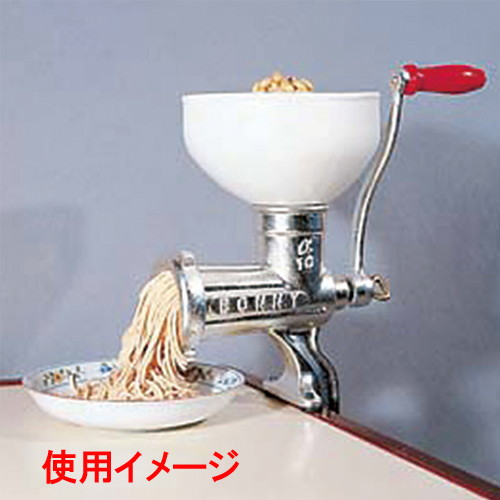 ☆ 厨房機器 ☆ボニー 豆ひき 豆すり [ 300 x 200 x H430mm ] 【 飲食店 レストラン ホテル 厨房 業務用 】