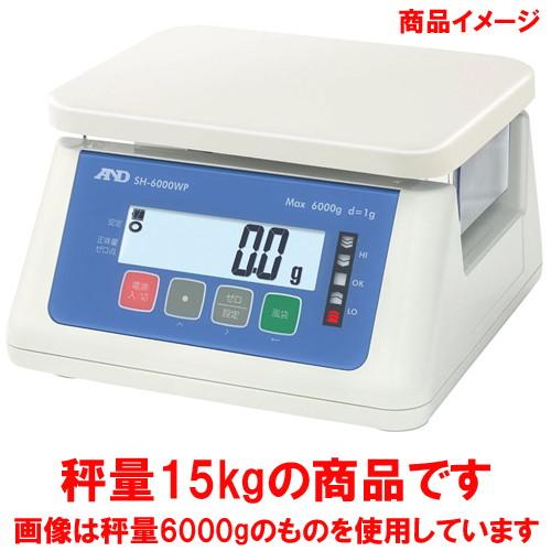 業務用 厨房 ホテル レストラン 飲食店 【 ] H145mm x 250 x 265