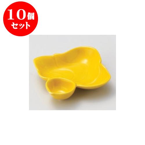10個セット 松花堂 黄釉 かぶら形皿 [11.5 x 11.5 x 2.5cm] 強化【料亭 旅館 和食器 飲食店 業務用】