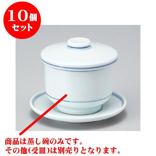 10個セット むし碗 青地筋小むし [7.5 x 7.5cm 170cc] 強化 | 茶碗蒸し ちゃわんむし 蒸し器 寿司屋 碗 人気 おすすめ 食器 業務用 飲食店 おしゃれ かわいい ギフト プレゼント 引き出物 誕生日 贈り物 贈答品