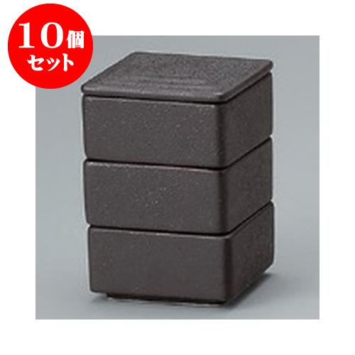10個セット 卓上小物 黒ガラス 角形三段重(小) [7 x 7 x 10.5cm] 強化【旅館 料亭 飲食店 和食 業務用】