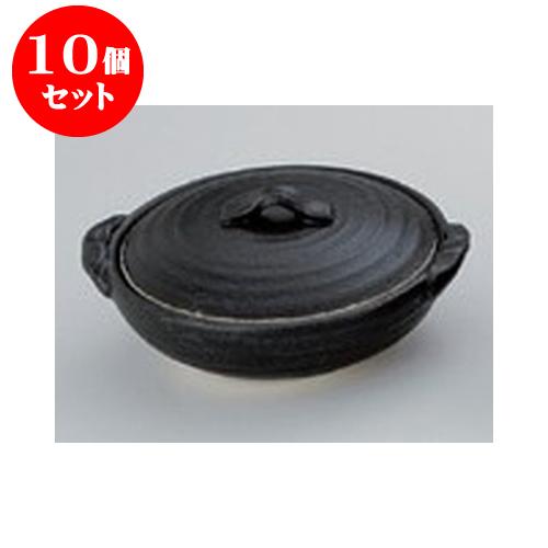 10個セット 耐熱食器 黒釉3.5土鍋 [11.5 x 13 x 5cm 身13 x 11.5 x 3.5cm] 直火 【旅館 料亭 飲食店 和食 業務用】