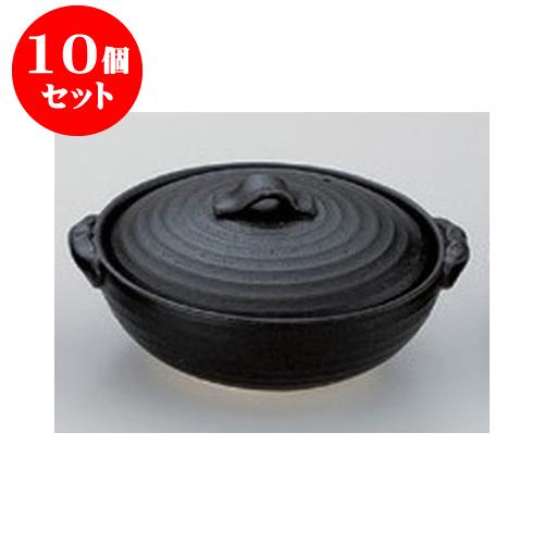 10個セット 耐熱食器 黒釉5.0土鍋 [15.5 x 17 x 8.5cm 身17 x 15.5 x 5.5cm] 直火 【旅館 料亭 飲食店 和食 業務用】