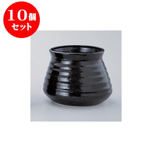 10個セット 鍋用品 瀬戸黒がら入(小) [12 x 9.5cm] 【旅館 料亭 飲食店 和食 業務用】