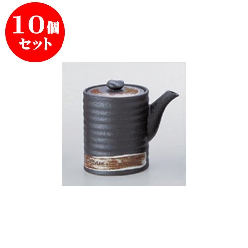 10個セット 鍋用品 鉄結晶中だし入 [8.5 x 12cm 480cc] 【旅館 料亭 飲食店 和食 業務用】