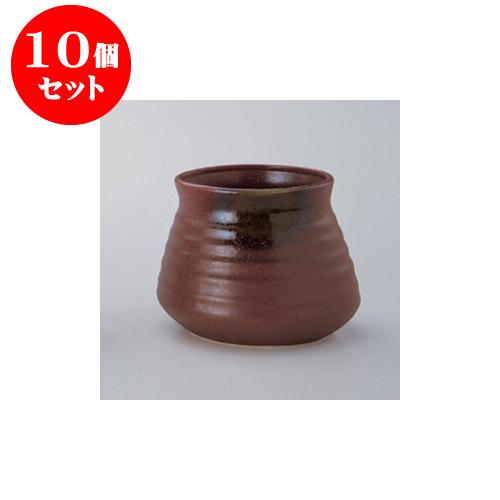 10個セット 鍋用品 伊賀風灰釉 がら入(小) [12 x 9.5cm] 【旅館 料亭 飲食店 和食 業務用】