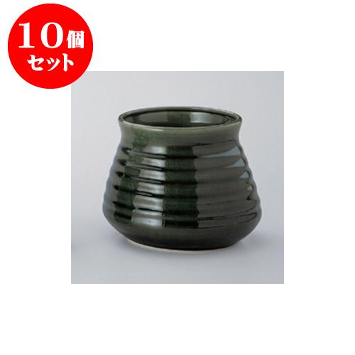 10個セット 鍋用品 オリベ がら入(大) [16 x 13cm] 【旅館 料亭 飲食店 和食 業務用】