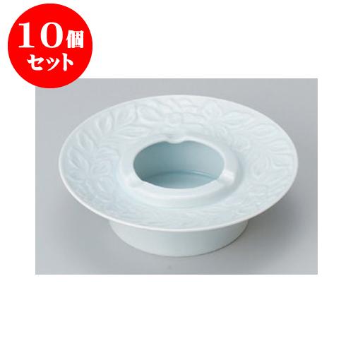 10個セット 灰皿 青磁唐草 4.0灰皿 [12.5 x 3.5cm] 【旅館 料亭 飲食店 和食 業務用】