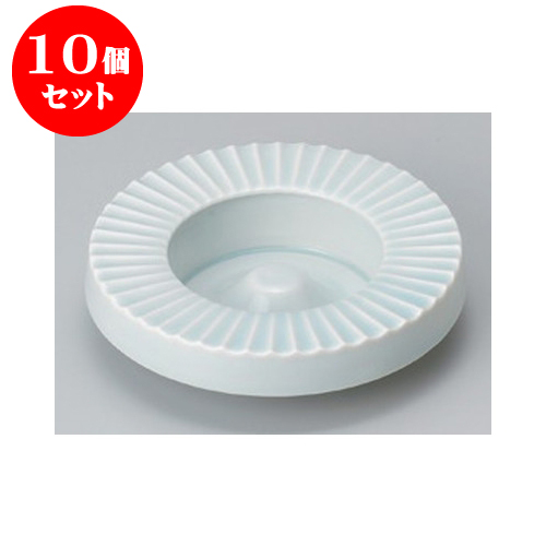 10個セット 灰皿 青磁 菊形ヘソ6.0灰皿 [18.5 x 4.5cm] 【旅館 料亭 飲食店 和食 業務用】
