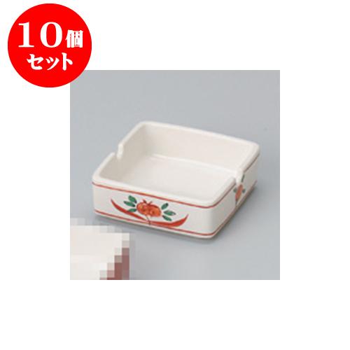 10個セット 灰皿 赤万暦3.0角形灰皿 [8 x 8 x 3cm] 【旅館 料亭 飲食店 和食 業務用】