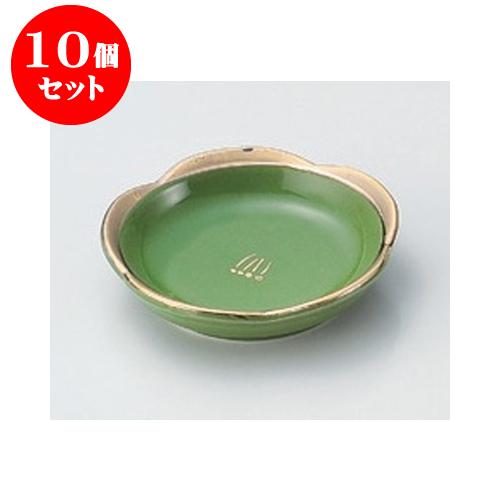 10個セット 松花堂 渕金グリーン梅型皿 [10.7 x 2.6cm] 強化【旅館 料亭 飲食店 和食 業務用】