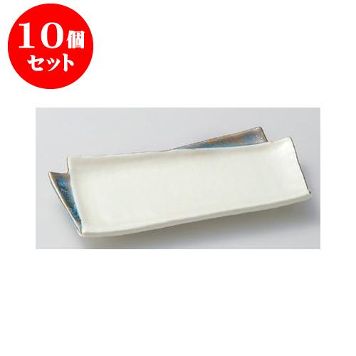 10個セット 松花堂 黄磁金彩折紙長皿 [22.6 x 11.5 x 2.2cm] 強化【旅館 料亭 飲食店 和食 業務用】
