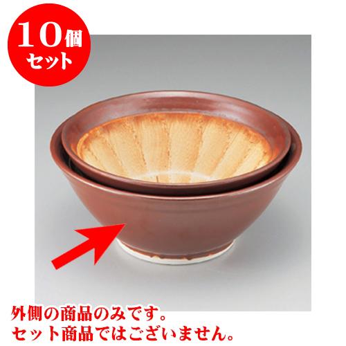 10個セット すり鉢 瀬戸本業焼12.0スリ鉢 [36 x 16cm] 【料亭 カフェ 和食器 飲食店 業務用】