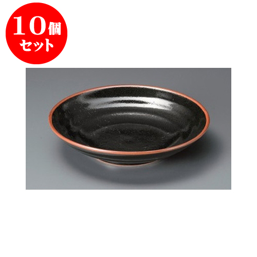 10個セット めん皿 ゆず天目7.5麺皿 [23 x 5cm] 【料亭 旅館 和食器 飲食店 業務用】