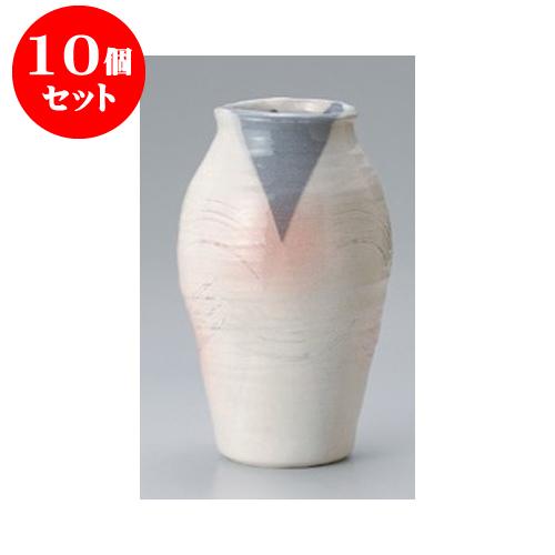 10個セット 美濃焼花瓶 白灰手造9号花瓶 [16 x 27cm] | 花瓶 花器 花立 インテリア かびん 花道 業務用 飲食店 カフェ うつわ 器 おしゃれ かわいい ギフト プレゼント 引き出物 誕生日 贈り物 贈答品