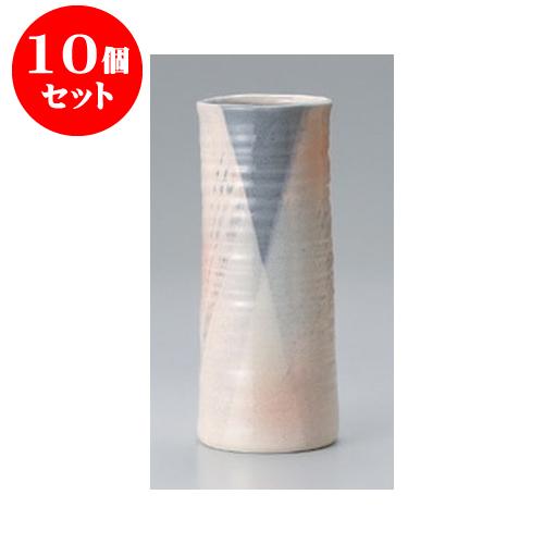 10個セット 美濃焼花瓶 白灰30cm円筒花瓶 [12 x 30cm] | 花瓶 花器 花立 インテリア かびん 花道 業務用 飲食店 カフェ うつわ 器 おしゃれ かわいい ギフト プレゼント 引き出物 誕生日 贈り物 贈答品