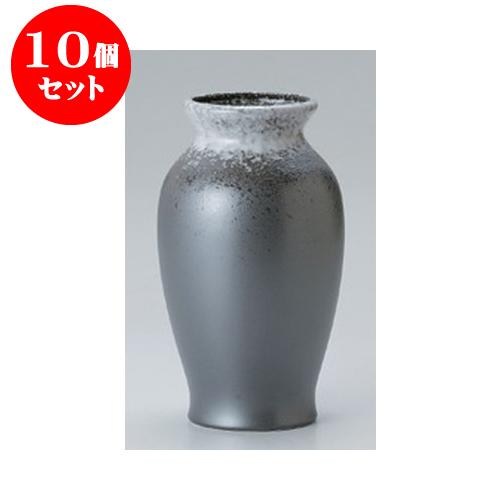 10個セット 美濃焼花瓶 細雪吹7号花瓶 [12 x 21cm] | 花瓶 花器 花立 インテリア かびん 花道 業務用 飲食店 カフェ うつわ 器 おしゃれ かわいい ギフト プレゼント 引き出物 誕生日 贈り物 贈答品