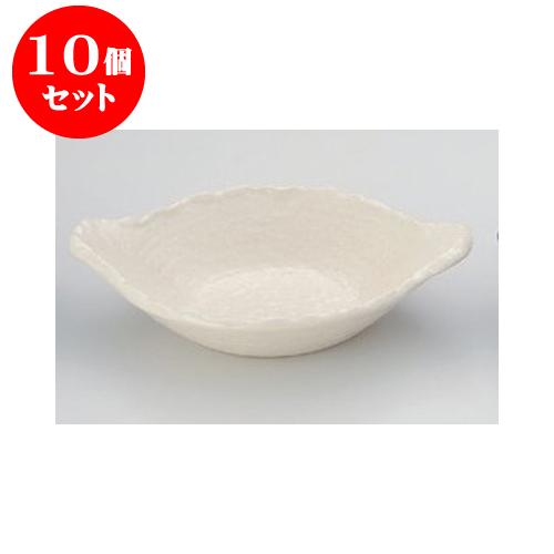 10個セット 耐熱食器 白22cm変形浅鍋 [28 x 22 x 6.8cm] 直火 【料亭 旅館 和食器 飲食店 業務用】