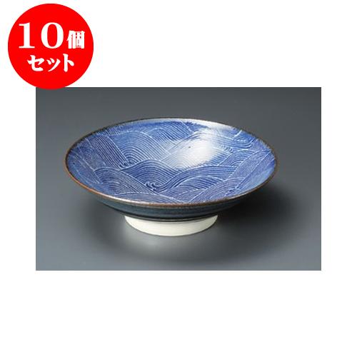 10個セット めん皿 おふけ 青海波8.0めん鉢 [24.5 x 7.5cm] 【料亭 旅館 和食器 飲食店 業務用】