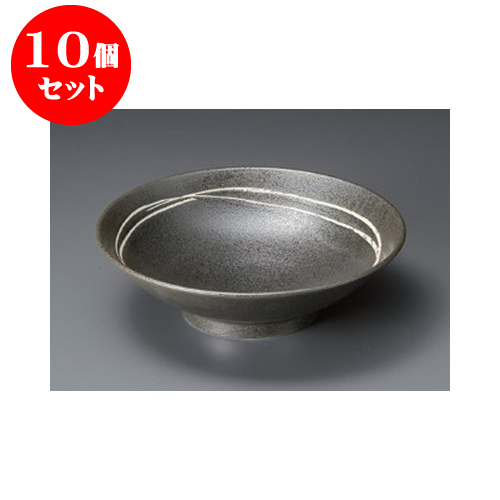 10個セット めん皿 黒水晶ライン8.0麺鉢 [24.5 x 7.5cm] 【料亭 旅館 和食器 飲食店 業務用】