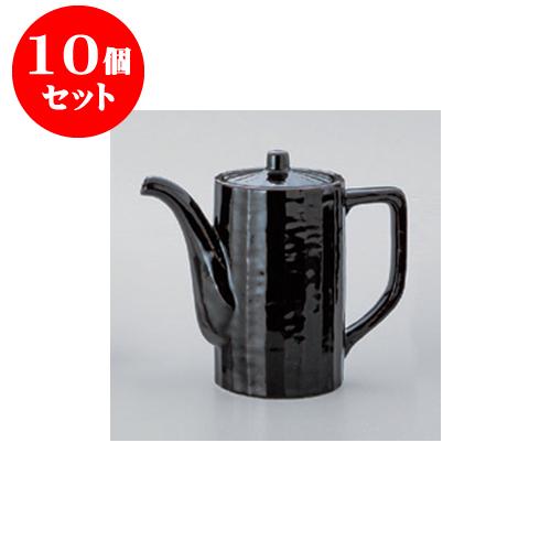 10個セット 鍋用品 天目汁次(大) [10 x 16.5cm 900cc] 【料亭 旅館 和食器 飲食店 業務用】