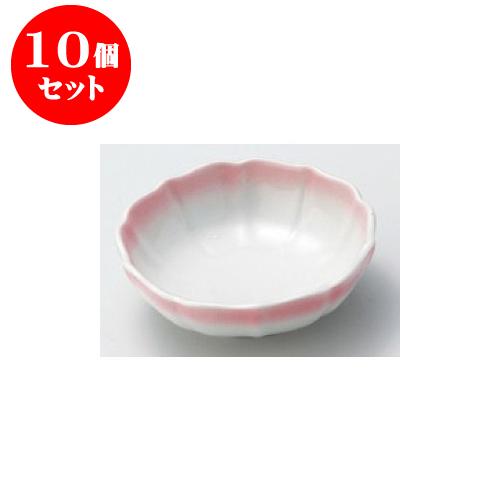 10個セット 松花堂 ピンク吹八重小鉢 [11.2 x 3.6cm] 【料亭 旅館 和食器 飲食店 業務用】